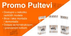 digitalna-stampa-SWATIM-web_baner_mobile_Promo-Pultevi-MOBILE
