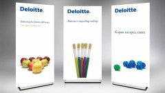 digitalna-stama-swa-tim-promo-displeji-roll-up-banerirolo-baner-lux-1