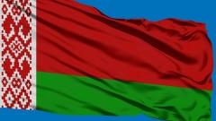 Flag Of Belarus Waving In The Wind Against Deep Blue Sky. Belarusian Flag.
