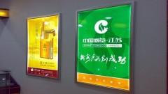 digitalna-stampa-promo-displeji-svetelce-reklame-svetleci-ramovi-4