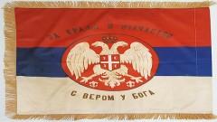 digitalna-stampa-swa-tim-digitalna-stampa-na-tekstilu-zastave-istorijske-zastave-pukovska