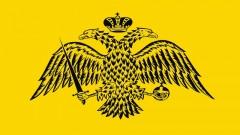 digitalna-stampa-swa-tim-digitalna-stampa-na-tekstilu-zastave-istorijske-zastave-vizantijska